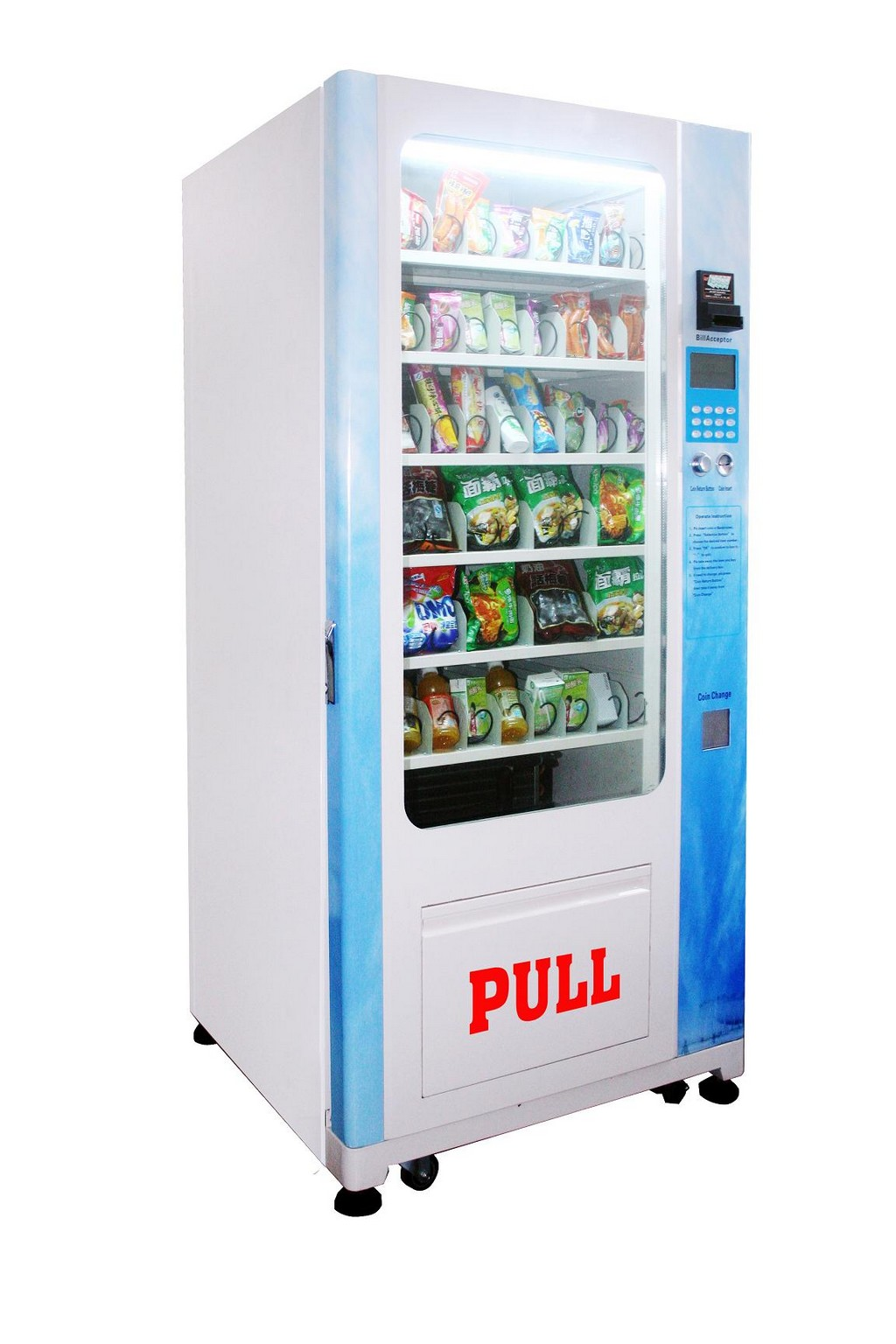 vending machine in schools, best vending machine, nescafe vending machine