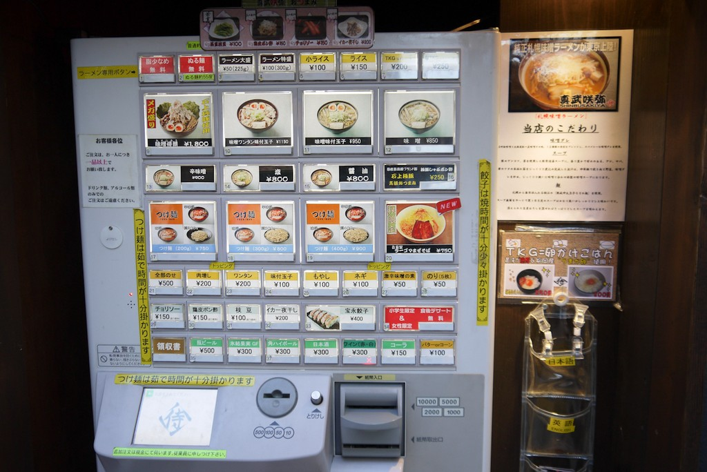 street vending machine in japan, frozen pizza vending machine, candy vending machine