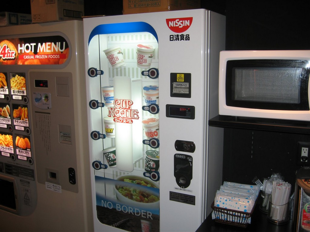 latest vending machine, koolatron vending machine, ice cream vending machine