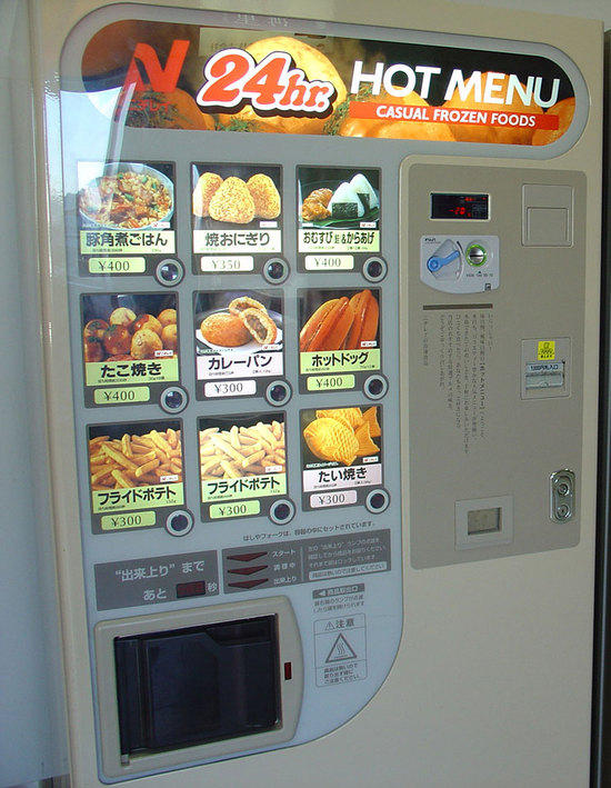 frozen food vending machine, reverse vending machine, vending machine canada